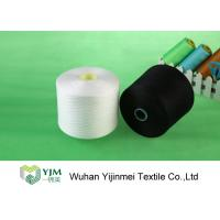 Cheap Raw White Polyester TFO Yarn Good Elasticity For Sewing By Hand / Machine for sale