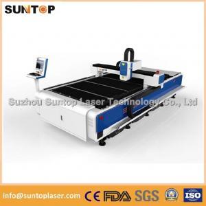 Quality 8mm Alumnium and 6mm Brass sheet CNC fiber laser cutting machine 2000W wholesale