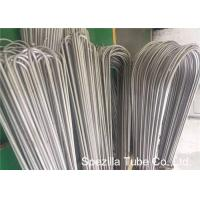 Quality Welding Austenitic Stainless Steel Tube U Bend Pipe For Feed Water Heater wholesale