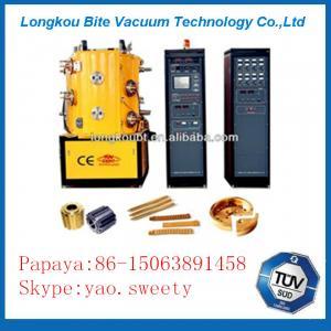Quality small pvd tin coating machine / pvd device for tin coating / pvd coating machine wholesale