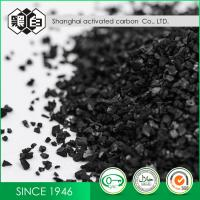 China Food Grade Coconut Shell Activated Carbon For Cigarette Holder Black Color on sale