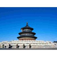 Quality Beijing Three Days Highlights Tour wholesale