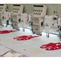 Quality GYPLM 908+608 Multifunction Mixed Embroidery Machine wholesale