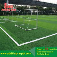 Buy cheap Plastic Artificial Grass For Sports TurfChina SuppliersAL006 from wholesalers