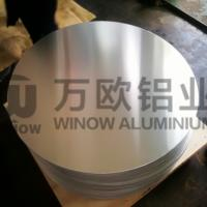 Quality Custom Round Circular Aluminum Plate Excellent Deep Drawing For Aluminium Pots wholesale