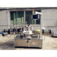 Quality Automatic Adhesive glass bottle labeling machine to do the Front and neck wholesale