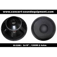 "Cheap Nightclub Sound Equipment / 2x18"" Direct Reflex 4ohm 1200W Subwoofer For Concert , Disco Living Event  And Show for sale"