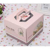 Quality Pink Blue Square Birthday Cake Paper Box Packaging / Gift Box Customized wholesale