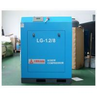 Quality 10 Bar / 145 PSI Industrial Rotary Screw Air Compressor 1.2m³ / min wholesale