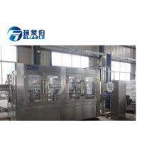 China Full Automatic PET Bottle Filling Machine , Small Mineral Water Machine on sale