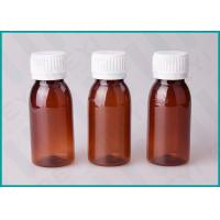 Quality 60 ML 2 OZ Amber PET Pharmaceutical Bottle Packaging With Leakage Prevention wholesale