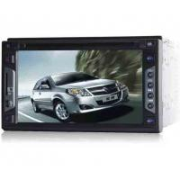 Quality Multi Functional Car GPS Navigation System Support MP3 PCM WMA Audio wholesale