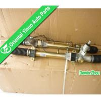 Quality Rack Pinion Steering wholesale