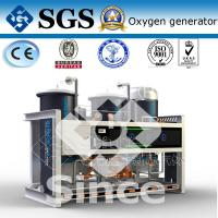 Quality Industrial Oxygen Plant Oxygen Gas Generator for Ozone Generator wholesale