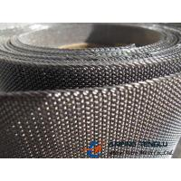 Buy cheap Cable and Rod Metal Mesh Screen, Mainly Stainless Steel, Aluminum, Copper from wholesalers