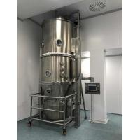 Quality FG Series Vertical Pharmaceutical Granulating Fluid Bed Drier CE certificate wholesale