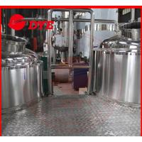 Quality SUS 304 or 316 industrial beer machine brewing equipment wholesale