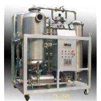 Quality Hot sell New Generation: turbine lube oil purifier/oil recycling machine/emulsified oil seperator wholesale