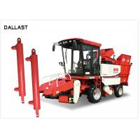Buy cheap Seal Double Acting Welded Hydraulic Cylinders Dimensions Agricultural Equipment Applied from wholesalers