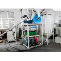Quality PE Threading Tube Plastic Regrind Machine , High Speed Plastic Bottle Crushing Machine wholesale