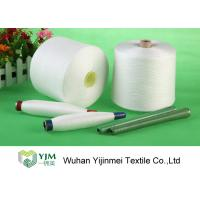 Quality 42s/2 100% Polyester Core Spun Yarn On Plastic Tube , 42/2 Polyester Sewing Yarn wholesale