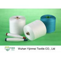 Quality Dyed Ring Spun 100 Percent Polyester Yarn High Strength For Sewing Machine wholesale
