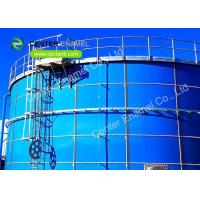 Quality Glass Fused To Steel Bolted Biogas Storage Tank  20 M³ To 20,000 M³ Capacity wholesale