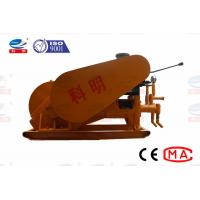 China 2TGZ Electric Grout Pump Plunger Type Compact Structure Four Speed Threshold on sale