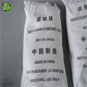 Quality Magnesium carbonate mgco3 wholesale