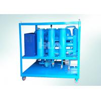 Quality 80KW Vehicle Industry Lube Oil Purifier With Stainless Steel Oil Filter wholesale