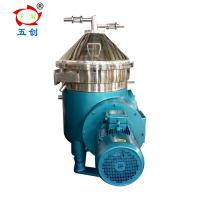 Quality Manual And Automatic Fuel Oil Separator Marine , Oily Water Disc Centrifuge Separator wholesale