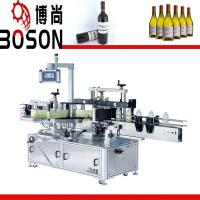 Quality Flat Bottle  Two Sides Labeling Machine Adhesive Labeler 380V / 220V Voltage wholesale