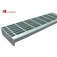 China T1 T2 T3 T4 T5 T6 Hot Dipped Galvanized Steel Grating Stairs Thread Mesh DIN 24531 Standard on sale