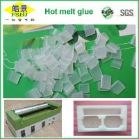 Quality Fast Drying Hot Melt Glue Pellets For EPE Foam , Good Fluidity wholesale
