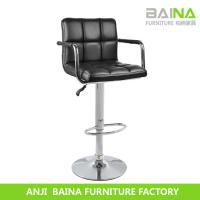 China leather bar stool with armrest BN-1013 on sale