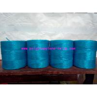 Quality High UV Protected Banana Twine Agricultural String Customized Free Sample wholesale
