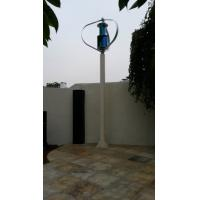 Quality Low Noise 600w Maglev Wind Turbine , Vertical Wind Power Generator Long Lifespan wholesale