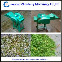 Quality Cow feed corn wheat straw stalk grass cutter machine(skype:zhoufeng1113) wholesale