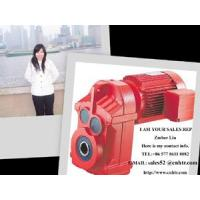 Quality HF Series Parallel Shaft Helical Geared Reducer wholesale