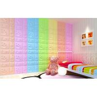 Quality Children Home Decor Wallpapers Sound Insulation Heat Isolation wholesale