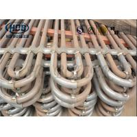 Quality High Integrity Tubular Heat Exchangers Cooling Coils Superheater And Reheater wholesale
