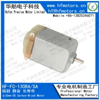 China 20mm Diameter for Office automatic hand sanitizer motor, automatic soap, FC-130SA Carbon Brushed Motor on sale