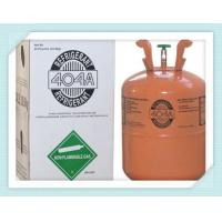 Quality Refrigerators gas r404a refrigerant 10.9kg disposable cylinder R404a wholesale