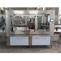 Quality Glass Bottled Washing Filling Capping Coconut Drink Coffee Bottling Machine Line wholesale