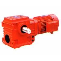 Quality Helical Worm Geared Motor wholesale