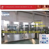 China Drinking Water Machine,Water Washer Filler Capper (2000~22000BPH) on sale