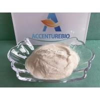 China Veterinary Medicine Api Enrofloxacin Soluble Powder 93106 60 6 HPLC Approved on sale