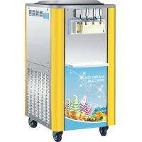 Quality BQ336 Stainless Steel Floor Type Ice Cream Machine 540x770x1420mm For Juice Shops wholesale