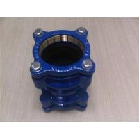 Quality End Restrained Coupling for PE Pipe wholesale