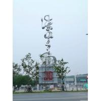 Quality Large Outdoor Abstract Steel Sculpture , Stainless Steel modern outdoor sculpture for plaza decoration wholesale
